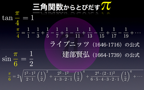 042.001.jpg