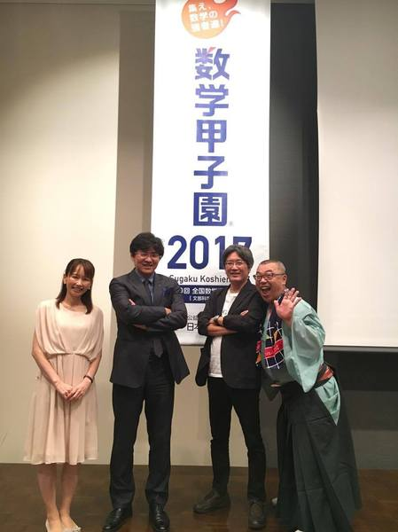 20170917negamisakurai.jpg