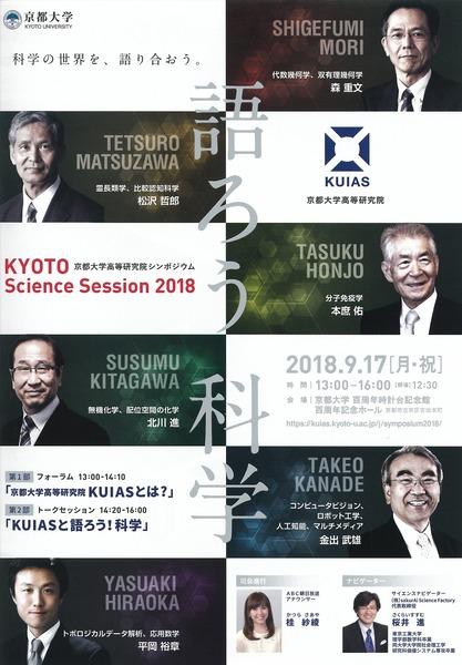 2018-09-23 03-36-38.jpg