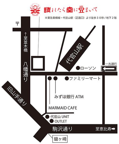 晴れ豆地図20147.jpg