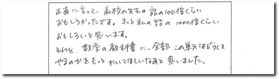 IMG_0007_NEW.jpg