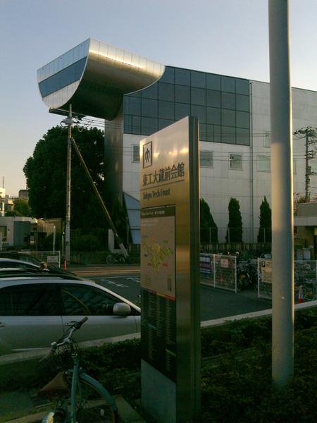 NEC_0479.jpg