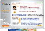 NetscapeScreenSnapz001.jpg