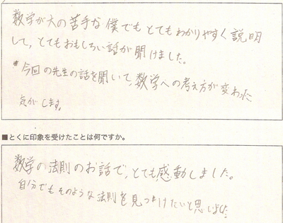 SCAN1710.jpg