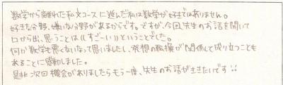 SCAN1711.jpg
