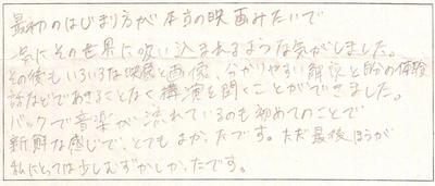 SCAN1713.jpg