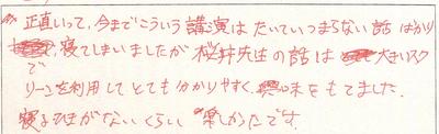 SCAN1718.jpg