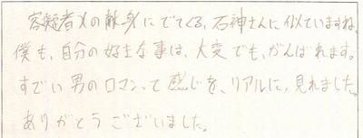SCAN1724.jpg