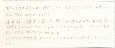 SCAN1726.jpg