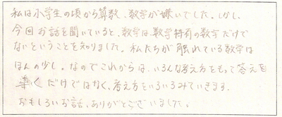 SCAN1728.jpg