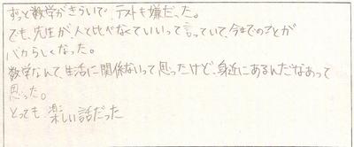 SCAN1730.jpg