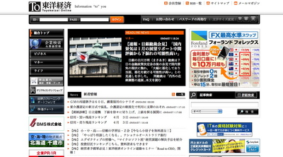SafariScreenSnapz002.jpg