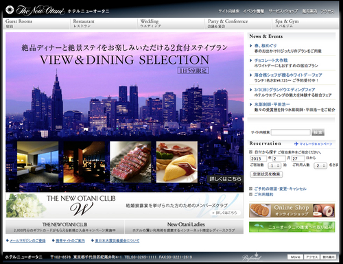 SafariScreenSnapz007.jpg