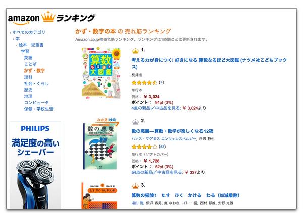 SafariScreenSnapz026.jpg