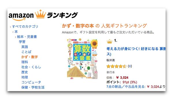 SafariScreenSnapz083.jpg