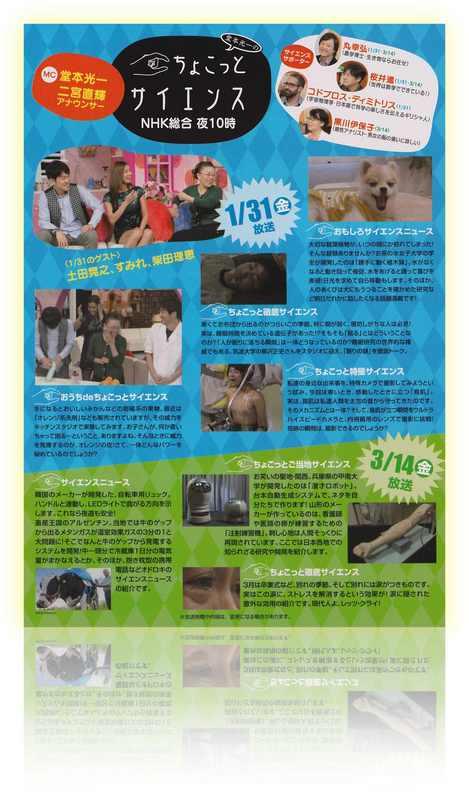 doumoto2-3.jpg