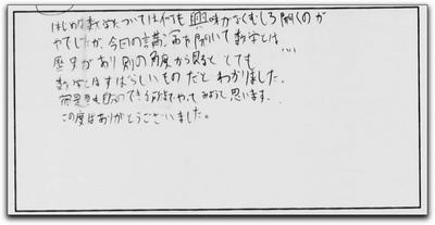 kaiyoua1.jpg