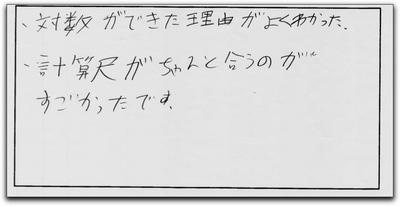 kaiyoua11.jpg