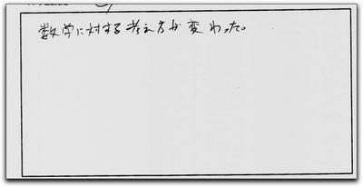 kaiyoua12.jpg