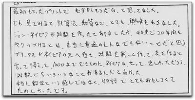 kaiyoua13.jpg