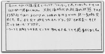 kaiyoua14.jpg