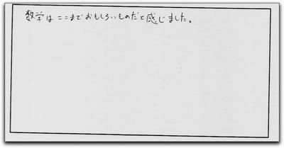 kaiyoua16.jpg