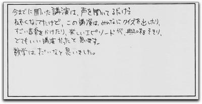 kaiyoua2.jpg