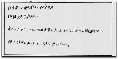 kaiyoua3.jpg