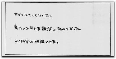 kaiyoua4.jpg