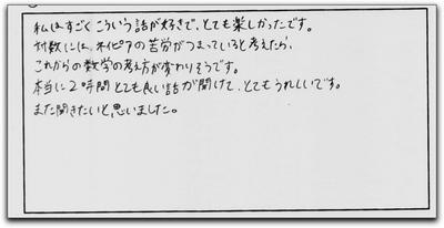kaiyoua5.jpg