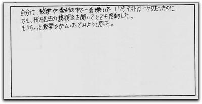 kaiyoua6.jpg
