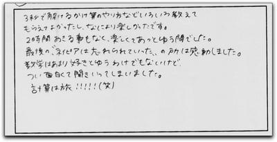kaiyoua7.jpg