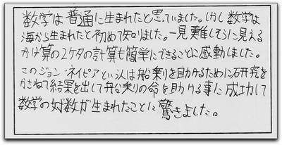 kaiyoua8.jpg