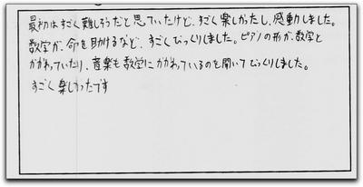 kaiyoua9.jpg