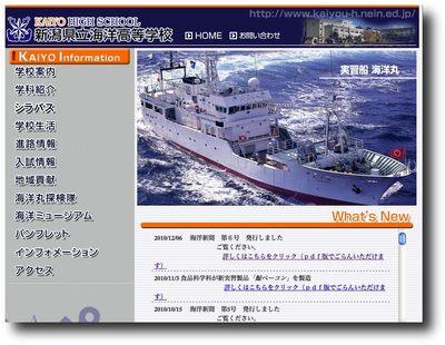 kaiyoweb1.jpg