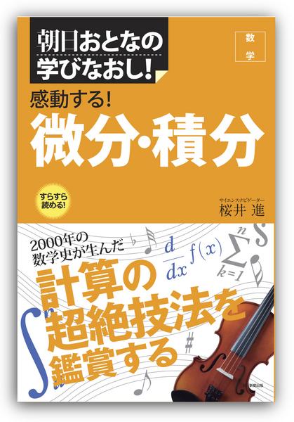 kandoubiseki2.jpg