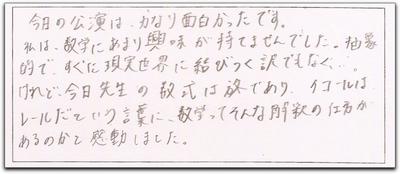 likyou5.jpg