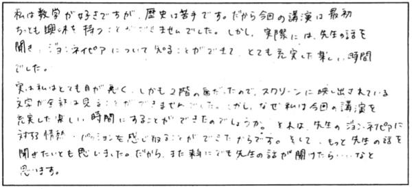 lyu12.jpg