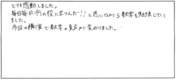 lyu3.jpg