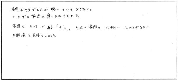 lyu4.jpg