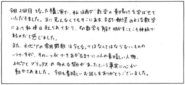 lyu5.jpg