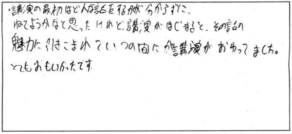 lyu6.jpg