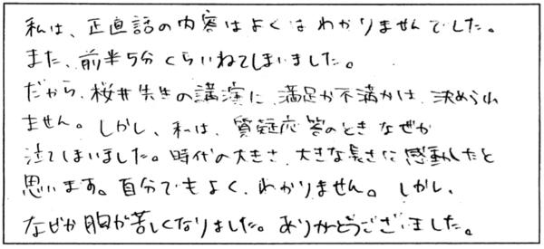 lyu8.jpg
