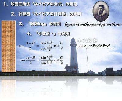 n4.jpg