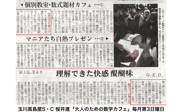 nikkei20170127.001.jpeg