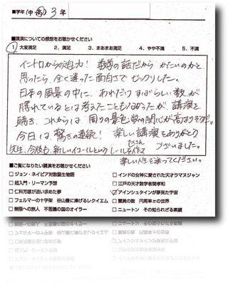 oakayama11.jpg