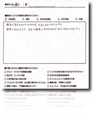 okayama04.jpg