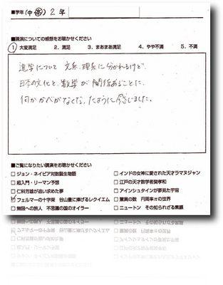 okayama05.jpg