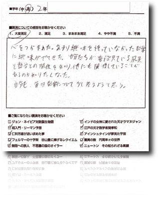 okayama07.jpg