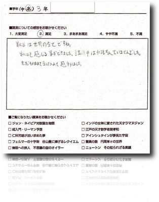 okayama09.jpg